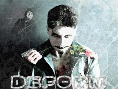 """DEFORM - """"Светотень"""""""