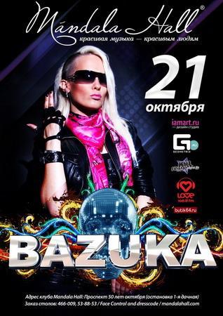 DVJ Bazuka