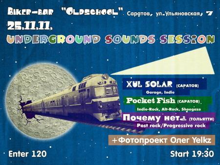 Underground sounds session