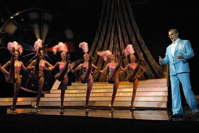 «Принцесса цирка»