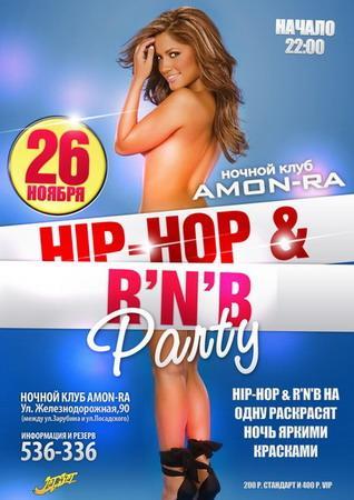 HIP-HOP & R'n'B-party