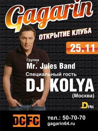 """""""Mr. Jules Band"""" и DJ Kolya"""