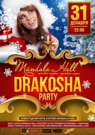 Drakosha Party