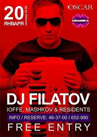 "DJ Filatov & ""SugarMamМas"""