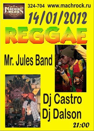 """Reggae Party"""