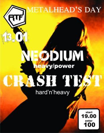 """Группы """"Neodium"""" и """"Crash Test"""""""
