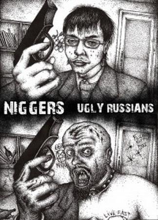 """Группа """"Niggers"""""""
