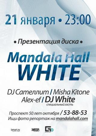 """Mandala Hall White"""