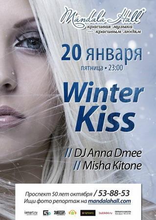 """Winter Kiss"""