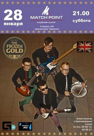 "Концерт ""The Frozen Gold"""