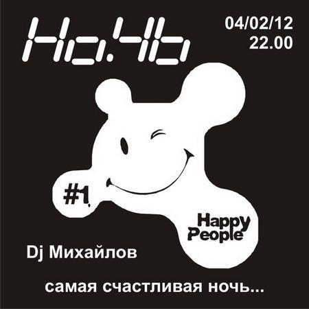 """""""Happy People # 1"""""""