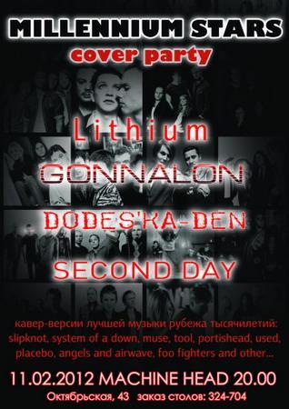 """Millennium stars"". cover party in ""Machine Head"""