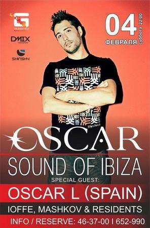 DJ Oscar L