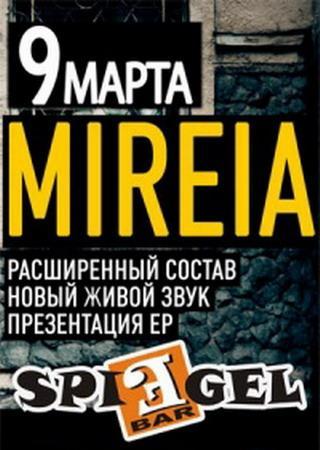 "Группа ""Mireia"""