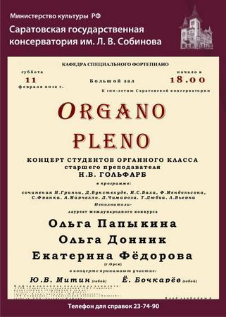 Organo Pleno