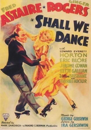 """Давайте потанцуем"""