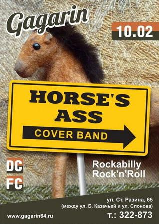 """""""Horse's Ass"""""""