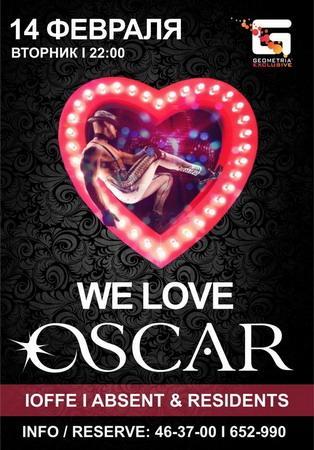 """""""We Love Oscar - Oscar Loves You"""""""