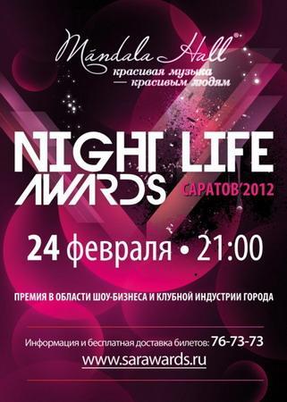 """""""Night life awards"""""""