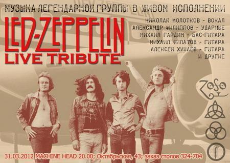 """""""Led Zeppelin"""" live tribute"""