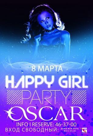 """Happy Girls Party"""
