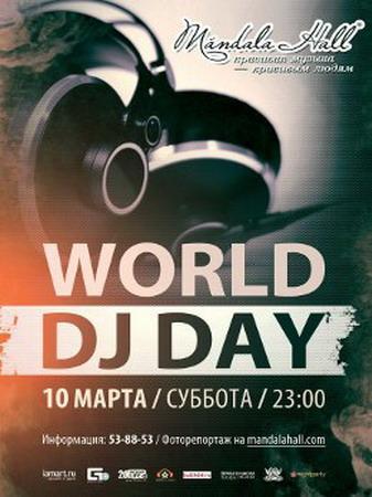 """World DJ Day"""