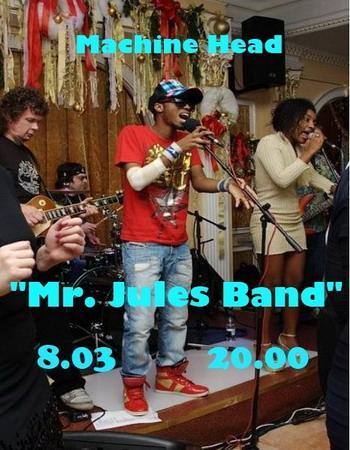 """8 Марта в компании с """"Mr. Jules Band"""""""