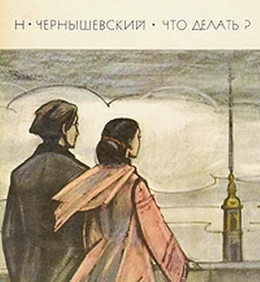 """""""Вера Павловна 21 века"""" - Ольга Казакова"""