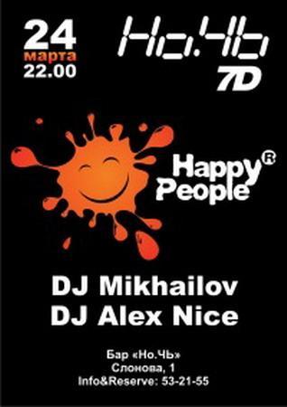 """""""Happy People 2"""""""