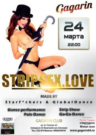 Strip night