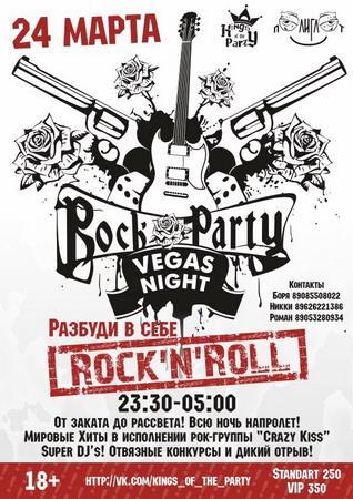 Rock Party Vegas Nights