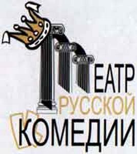 """""""Стеклянный, Оловянный Деревянный"""""""