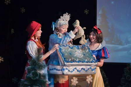 «Волшебный чемодан Деда Мороза»