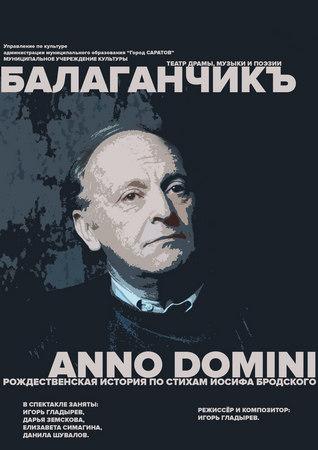«Anno Domini»