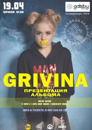 Hipe Station / Grivina