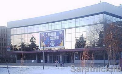 Саратовский театр драмы имени И.А. Слонова