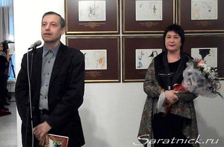 "В.В.Гитин и Е.В. Слухаева на открытии выставки ""Рапсодия страсти"""